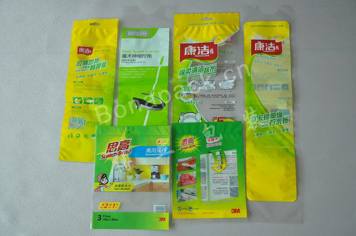 清洁用品包装袋